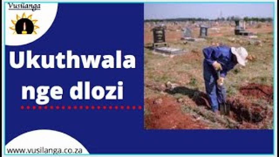 Ukuthwala-ngedlozi-lakho