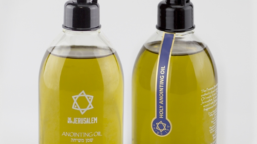 What is the purpose of anointing oil?